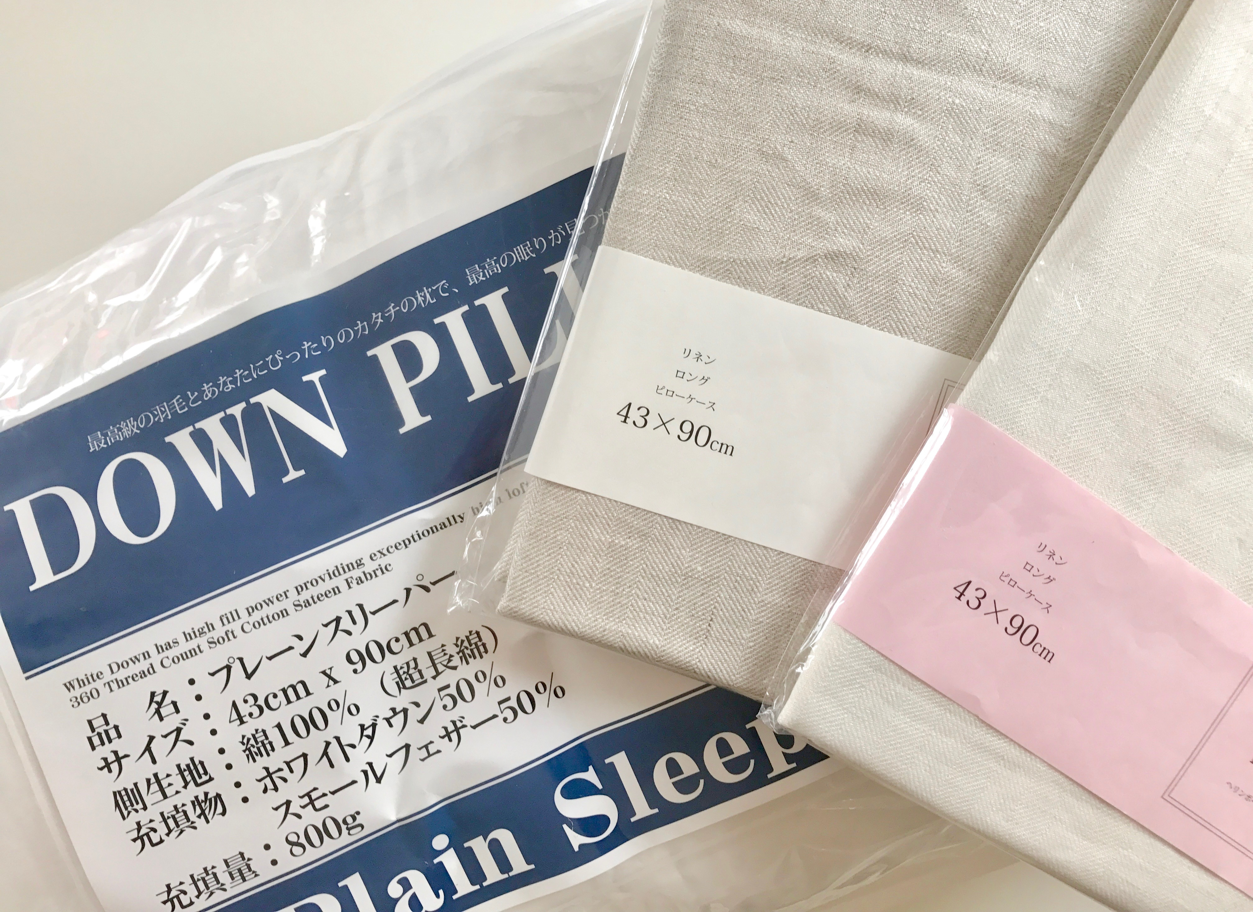 厚手生地のヘリンボーン織りが特徴のフランス産リネン100%枕カバー