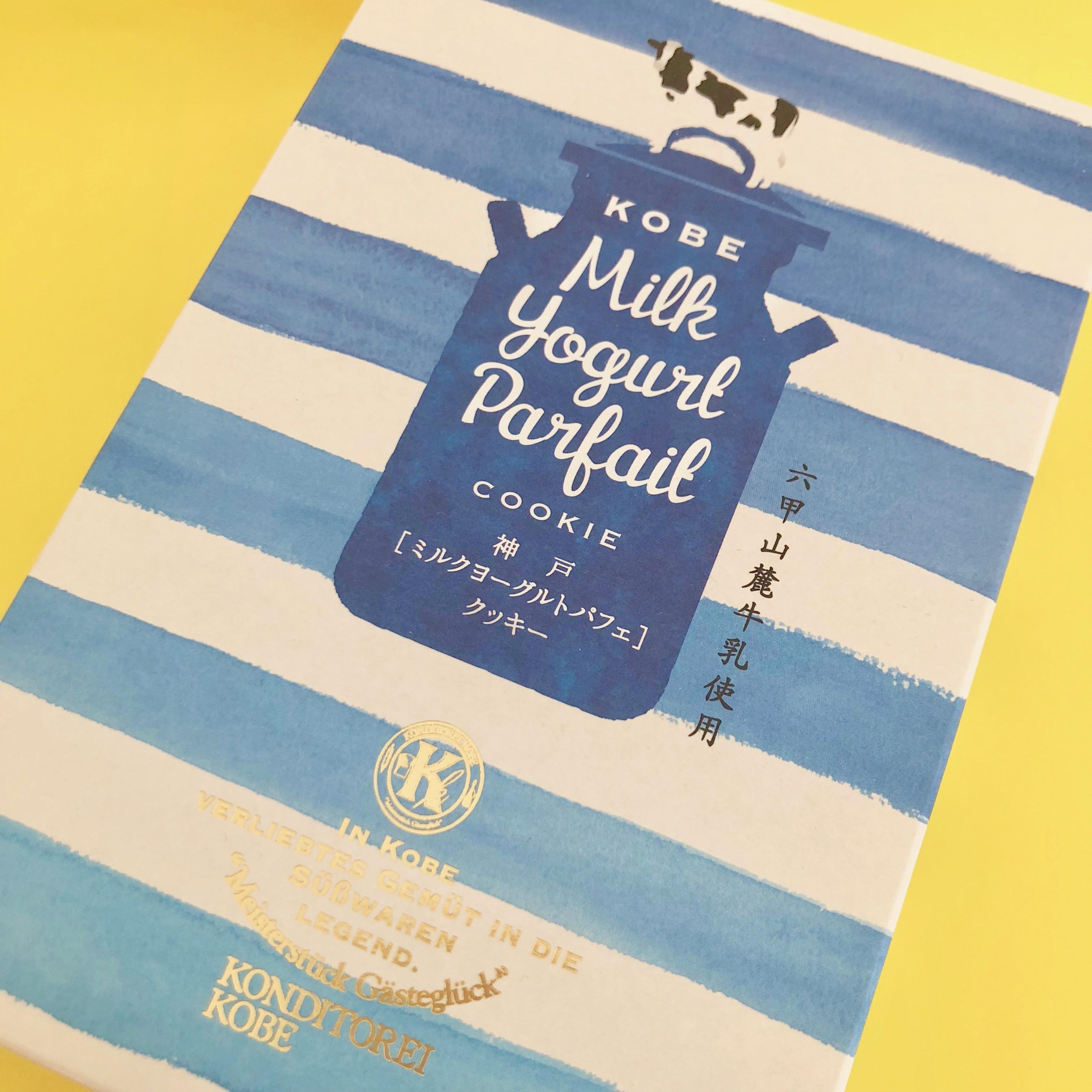 神戸ミルクヨーグルトパフェクッキー