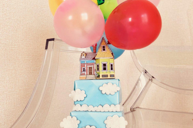 ディズニー,ラッピング,カールじいさんの空とぶ家,up,風船