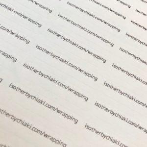 ラベルシール,訂正シール,印刷,自作,名刺,フライヤー,パンフレット,自宅,プリンター,修正,セルフ